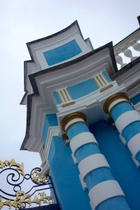 TsarskoyeSelo enterance